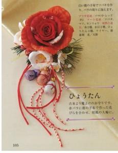 天野先生 (493x640)
