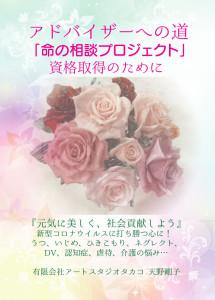 本04 表紙02